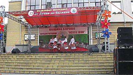 Фолклорен фестивал '' От Дунав до Балкана '' (Сезон XII - 2019 г.) 074