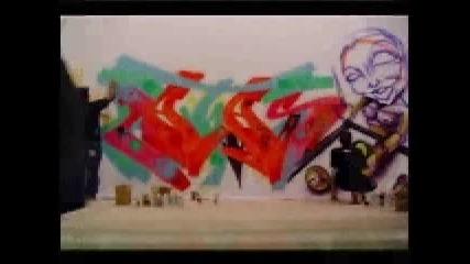 Рисуване На Графити