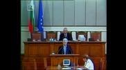 2005- Атака влиза в парламента--- изказване на Волен- все едно говори днес