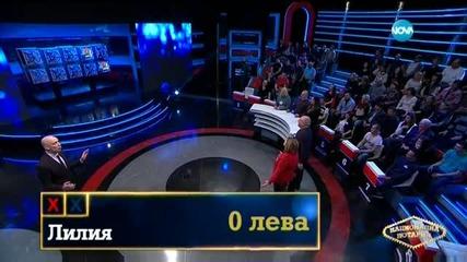 Национална лотария (26.03.2016)