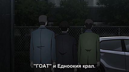 [ Бг Субс ] Токийски Таласъм - 05 {сезон 4}
