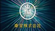 Naruto Shippuuden - The Last Movie 7 [ Бг Субс ] Супер Качество