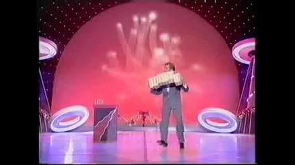 Господарят на кутиите