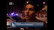 Барселона се сбогува с коридата