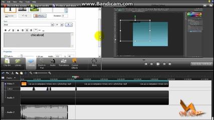 Как се работи с Camtasia Studio 7 Част 1