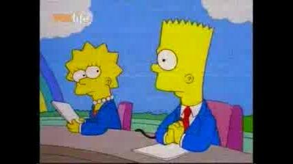 Семейство Симпсън - Детски Новини