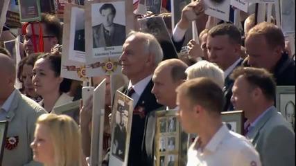 Владимир Путин - Шествие