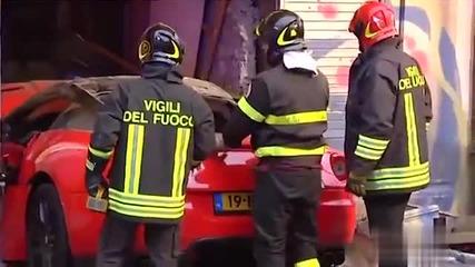 """Служител на хотел разби """"Ферари"""" за 320 000 евро"""