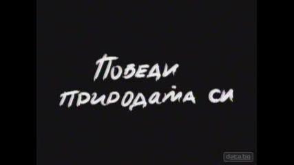 Реклама На Sprite [part 04]