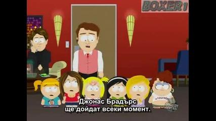 Gq South Park S13 E01 Bg Sub