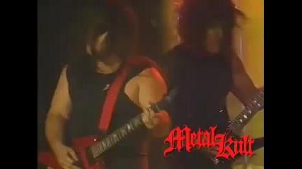 Death - Forgotten past (live 1988)