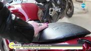 """Жени мотористи: """"Мечтите трябва да се сбъдват"""""""