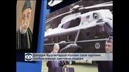 Джордж Буш изложи свои творби, представящи световни лидери