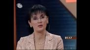 Сеизмограф - Г-н Гамизов И Г-н Александров