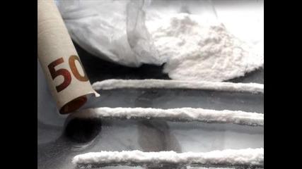 Unique Music™ - Cocaine Techno