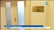 Трус в управлението - АБВ плаши да напусне коалицията (ОБЗОР)