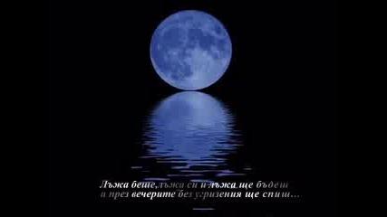 Xristos Galanos - Psema *new2008* Превод