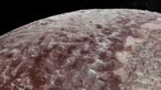 Нови хоризонти над Плутон