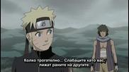 [ Bg Sub ] Naruto Shippuuden Епизод 110 Високо Качество