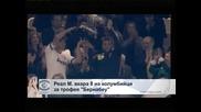 """Реал М. вкара 8 на колумбийци за трофея """"Бернабеу"""""""