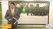 Специални сили на България и Македония демонстрират способности