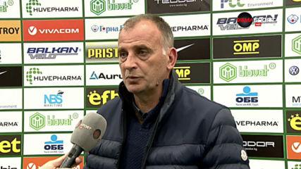 Антони Здравков: Нямам обяснение за грешките, които допуснахме