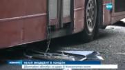 Двуетажен автобус се удари в мост в Лондон