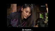 Warrior Baek Dong Soo-еп-18 част 2/3