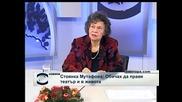 Стоянка Мутафова: Обичах да правя театър и в живота