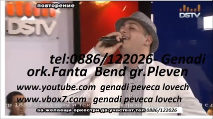 ork.fanta bend 9-ka ork.pleven 2013 new hit