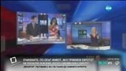 Танци в ефира на американска телевизия
