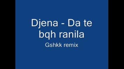 Джена - Да те бях ранила (gshkk remix)