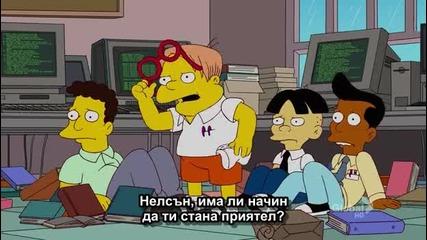 The Simpsons S23 E11 + Бг субтитри