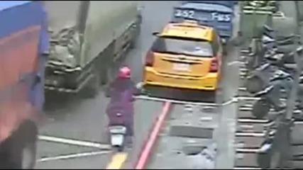 Как оцеля тази жена?