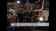 Протести и сблъсъци в Тел Авив, множество ранени