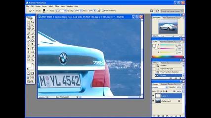 Vt Tutorial - Хромиране на кола - Виртуален Тунинг - Урок