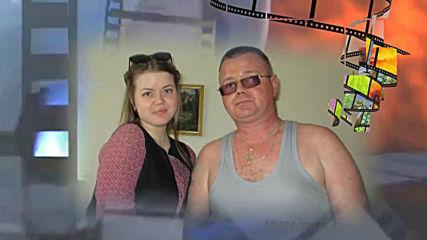 Стас Михайлов и Александр Маршал - Наша жизнь