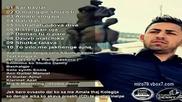 Serkan - Inshallah odova dive 2014 New Album