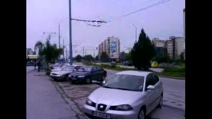 04 рс пбзн Пловдив