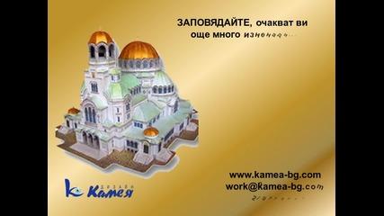 hartieni maketi - www.kamea - bg.com