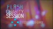 Charity Flash Session: 19.10.2013, Централен Военен клуб