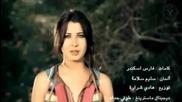 Nancy Ajram - Ehsas Gedeid