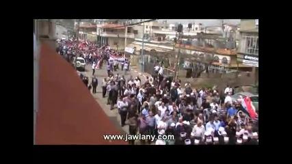 Шествието на Сирийците в Голанските възвишения 02.04.2011г.