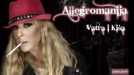 Allegro Band - Vatra i kisa - (Audio 2014)