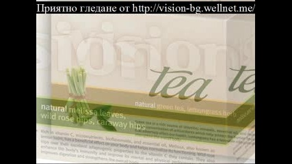Vision tea