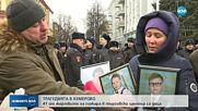 41 деца са загинали при пожара в Кемерово