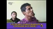 Господари На Ефира - Ромски Изцепки