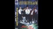 Ork Kristali - Zabravena lubov 1994