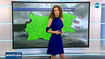 Прогноза за времето (27.09.2017 - централна)