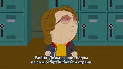 South Park | Сезон 19 | Епизод 08 | Превю